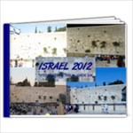 israel - 9x7 Photo Book (20 pages)