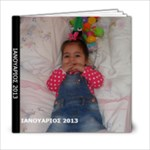 ianouarios2013swsto - 6x6 Photo Book (20 pages)