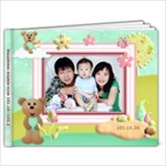 bear - 9x7 Photo Book (20 pages)