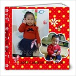 2013 chinese new year OK - 8x8 Photo Book (20 pages)