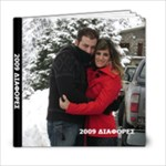 2009diafores - 6x6 Photo Book (20 pages)