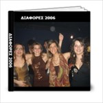 2006-diafores - 6x6 Photo Book (20 pages)