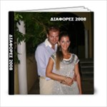 2008 DIAFORES - 6x6 Photo Book (20 pages)