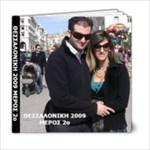THESALONIKI 2009-2 - 6x6 Photo Book (20 pages)