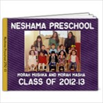 yearbook - 7x5 Photo Book (20 pages)