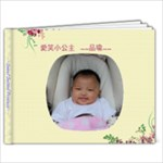 d3 - 7x5 Photo Book (20 pages)