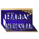 Blue Happy New Year 3D Card - Happy New Year 3D Greeting Card (8x4)