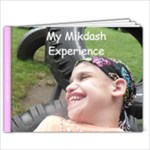 Mikdash Memories - 9x7 Photo Book (20 pages)