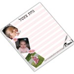 Our naches tzetel - Small Memo Pads