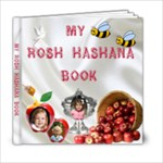 My Rosh Hashano Book 774 - 6x6 Photo Book (20 pages)