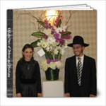 L chaim/Vort - 8x8 Photo Book (20 pages)
