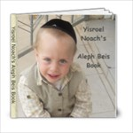 Aleph Beis Book - 6x6 Photo Book (20 pages)