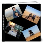 Israel 2013 - 12x12 Photo Book (20 pages)