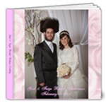 Ashkenazi Album - 8x8 Deluxe Photo Book (20 pages)