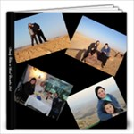 Israel 2013 Photo Book - 12x12 Photo Book (20 pages)