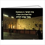 Shani Seminary - 11 x 8.5 Photo Book(20 pages)