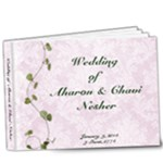 chavie s wedding - 9x7 Deluxe Photo Book (20 pages)