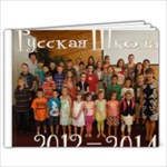 book RS - 11 x 8.5 Photo Book(20 pages)