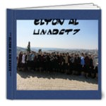 elyon sem - 8x8 Deluxe Photo Book (20 pages)