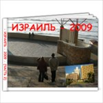 isr.2 - 7x5 Photo Book (20 pages)