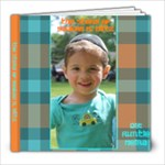 Yaakov Upsherin - 8x8 Photo Book (20 pages)