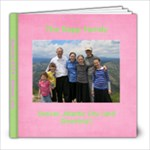 summer 5774 - 8x8 Photo Book (20 pages)