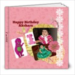 First Bday - 8x8 Photo Book (20 pages)