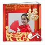 Year of the Goat - China new year - 8x8 Photo Book (20 pages)