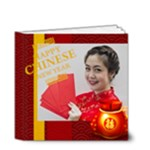 chinese new year - 4x4 Deluxe Photo Book (20 pages)