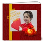 chinese new year - 8x8 Deluxe Photo Book (20 pages)
