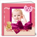baby - 12x12 Photo Book (20 pages)