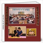 Pastor Lum Retirement - 12x12 Photo Book (20 pages)