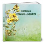 school katykhin - 8x8 Photo Book (20 pages)