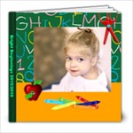 scrapbooks 2016 Maddie - 8x8 Photo Book (20 pages)