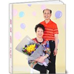 WONG - 9x12 Deluxe Photo Book (20 pages)