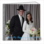 Eliyahu & Sora Aidel Wedding - Oma/Opa - 8x8 Photo Book (20 pages)