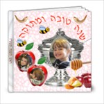 FM Rosh hashano 777 second - 6x6 Photo Book (20 pages)