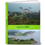 Hiking 2017-delux-Chan-b - 8x10 Deluxe Photo Book (20 pages)