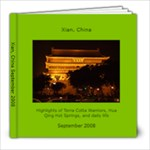Xian September 2008 - 8x8 Photo Book (20 pages)
