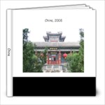 China - 8x8 Photo Book (20 pages)