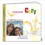 Cary to Chris - 8x8 Photo Book (20 pages)