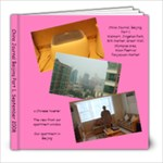 China journal part 1 - 8x8 Photo Book (20 pages)