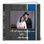 Leventhal Shana Rishona - 8x8 Photo Book (20 pages)
