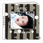 2 - 8x8 Photo Book (20 pages)