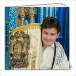Ben s bar mitzvah - NY - 8x8 Photo Book (20 pages)