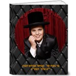 Shmeil Avrum Bar Mitzvah Album final - 8x10 Deluxe Photo Book (20 pages)