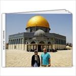 Jerusalem 6 - 11 x 8.5 Photo Book(20 pages)