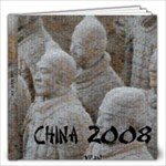 China: Xi an - 12x12 Photo Book (20 pages)