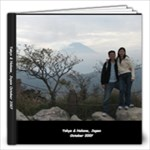 Japan 2007 - 12x12 Photo Book (20 pages)