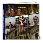 Hongkong & Macau Travel - 8x8 Photo Book (20 pages)